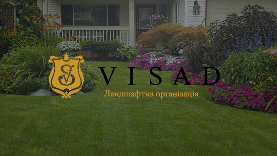 landshaftnyj-dizajn-v-kieve-ot-kompanii-visad