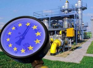 газ европы