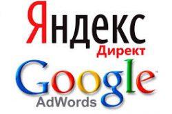 kontekstnaya-reklama-eto-effektivno-brosko-nedorogo