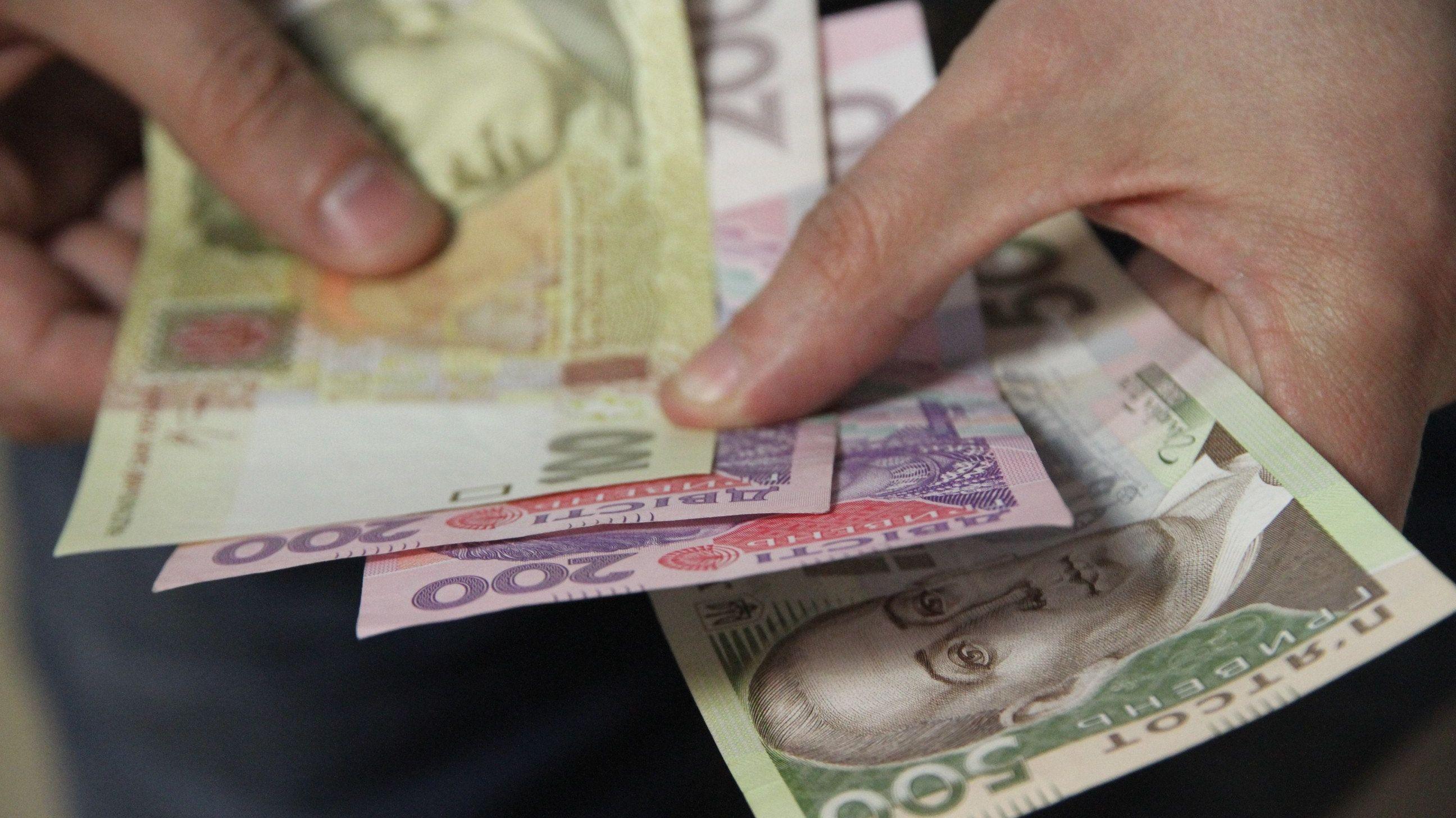 Рост заработной платы