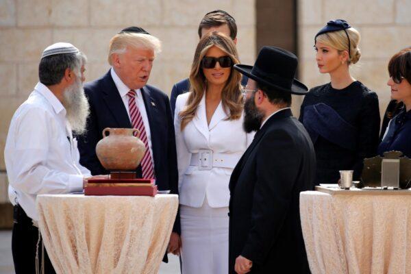 Трамп о Иерусалиме