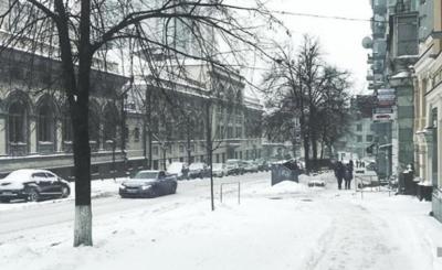 58-ой день зимы