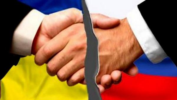 разрыв экономических связей Украины с Россией