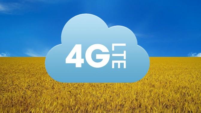 4G Lifecell в Украине