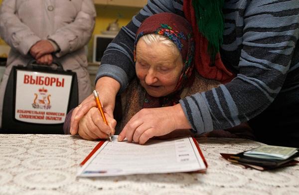 фальсификации на выборах президента РФ