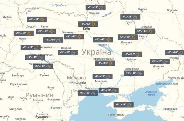 Погода 7 апреля 2018 (Украина)