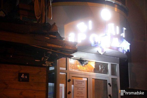 Следы от гранатомета в Киевгорстрое