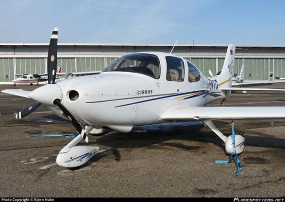 Небольшой самолет