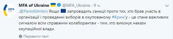 Twitter MFA of Ukraine