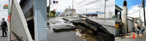 землетрясение Япония 2018
