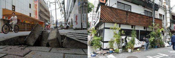 землетрясение Япония Осака 2018