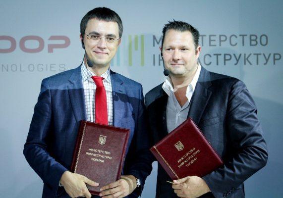 Владимир Омелян и Дирк Алборн