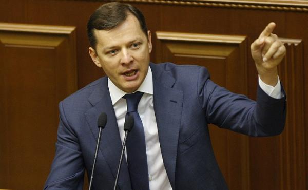 Потенциальные кандидаты в Президенты Украины олег ляшко